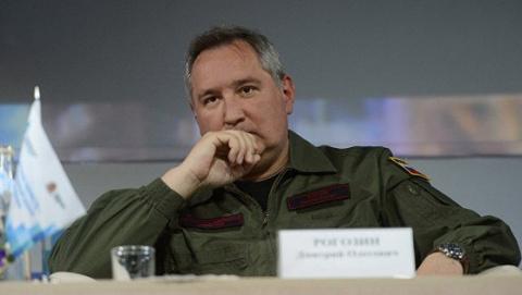 Рогозин: Россия приступает к…
