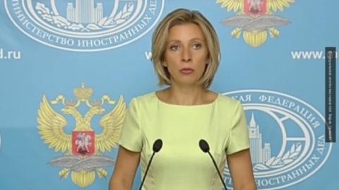 Захарова раскрыла положение дел в Крыму: ситуация не близка к идеальной.