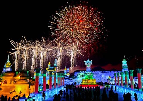 Международный фестиваль ледя…
