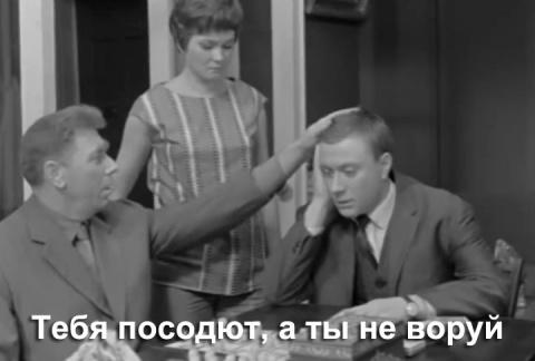 После допроса в Следственном комитете Улюкаева повезли в суд