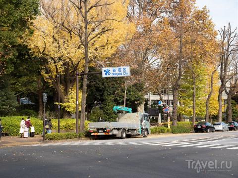 Города и деревни Токио