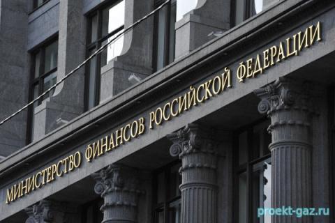 Минфин намерен собрать с «Газпрома» дополнительно 170 млрд рублей налогов