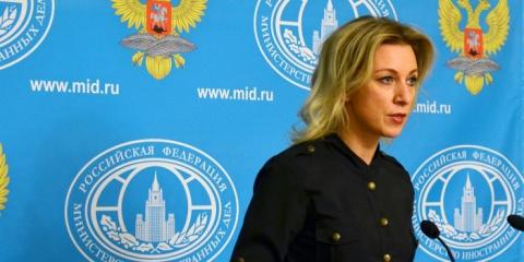 Захарова отправила жесткую «…