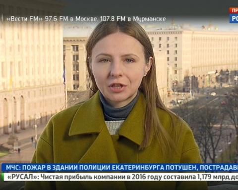 """Украина: объявлен """"крестовый…"""