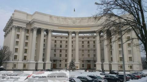 МИД Украины грубо ответил на…