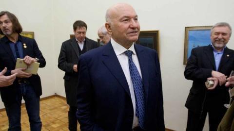 Юрий Лужков госпитализирован…