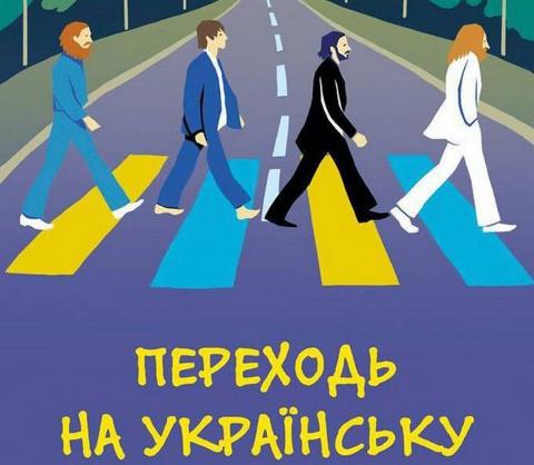 Аквариум «Украина». Юлия Витязева
