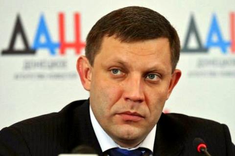 Захарченко упразднил Украину и учредил Малороссию