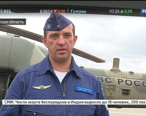 """Армия - 2017"": боевая авиация покажет мастер-класс"