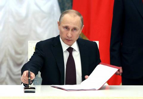 Указ Путина какпринуждение …