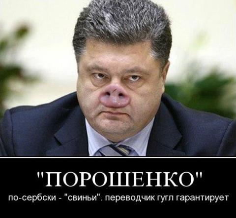 Перемирие в Донбассе продлили до 30 июня