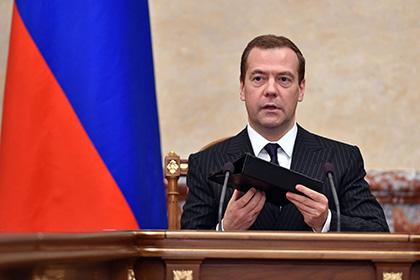 Медведев нашел причину отстр…
