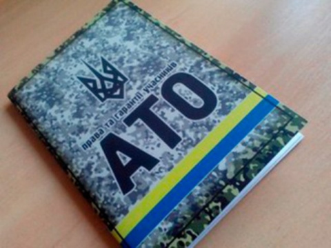 Военнослужащая ВСУ боится в Киеве показывать удостоверение «АТО»