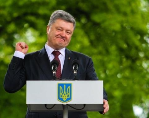 Украина по международному за…