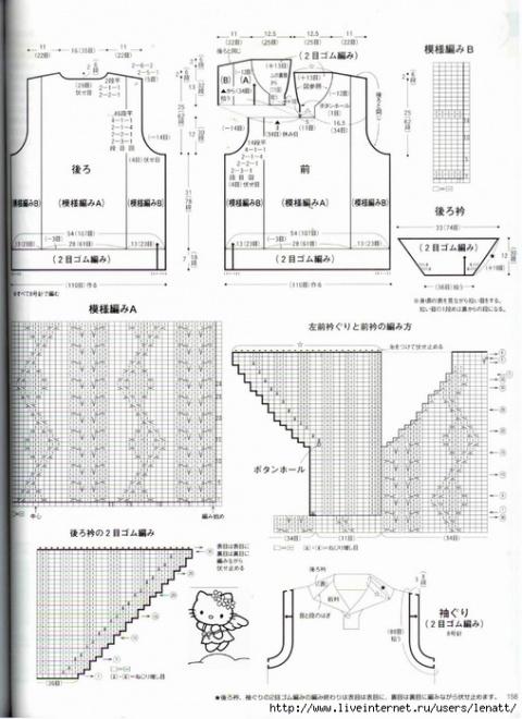 Мужские жилеты от KEITO DAMA 2007 No.135