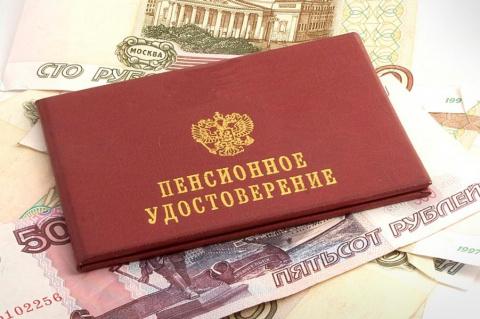 Правительство РФ с 1 апреля …
