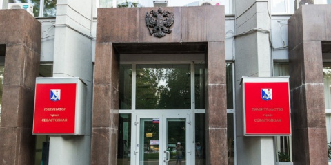 Власти Севастополя пожаловал…