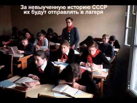 Ужасы советского детства...