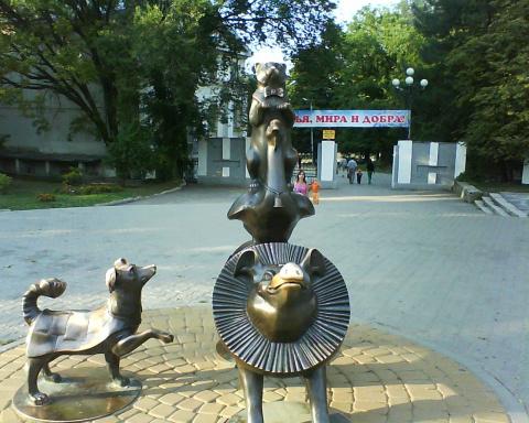 Памятник Каштанке