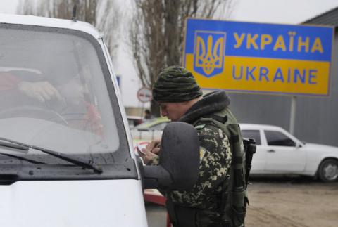 СМИ: Украина ввела новые пра…