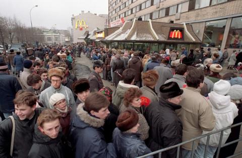 Открытие первого в СССР Макд…