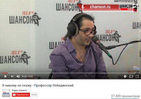 Профессор Лебединский оскорбил россиян: «Тупые идиоты с вирусом петушизма».