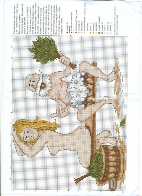 Схемы вышивки банная тема