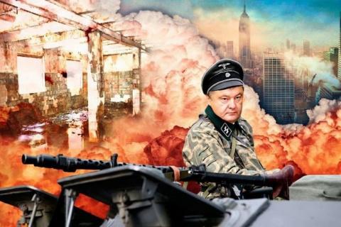 Террорист Порошенко в междун…
