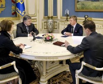 Киев поставил на США: Украин…