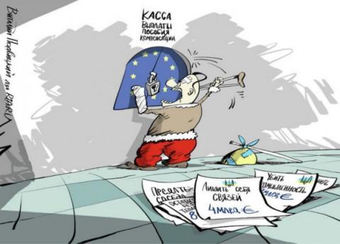 Укроблогер: Токсичный образ …