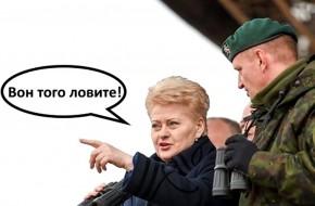 Запад готовит Литву на роль нового «терпилы»