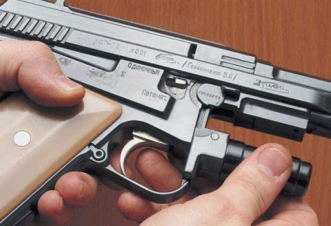 Необычный пистолет ВАГ-73