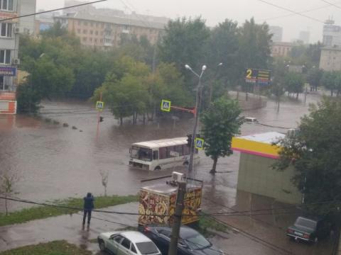 В Красноярске введен режим ЧС