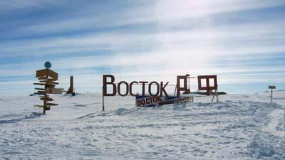 На антарктической станции по…