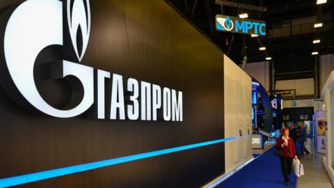 Член правления «Газпрома» рассказал об отказе корпорации от участия в «сланцевой лихорадке»