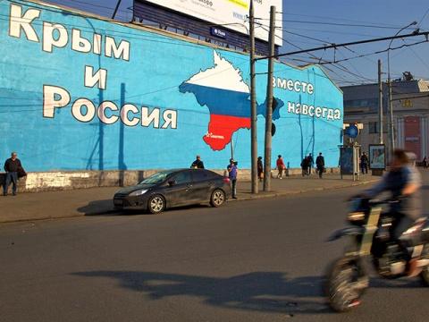 Крым негативно влияет на пат…