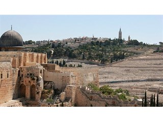 """""""Взорвать"""" Иерусалим... Цели…"""