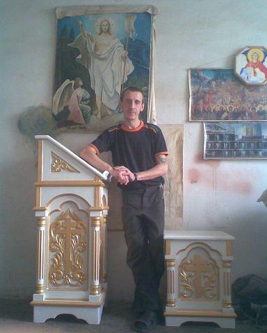 Андрей Кафа