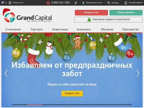 Демо программа бинарных опционов польза криптовалют