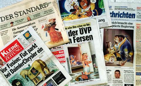 СМИ Австрии: России нечего п…