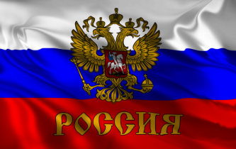 Россия стала главной темой а…