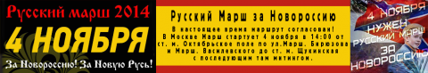 ОБРАЩЕНИЕ Игоря Стрелкова и …