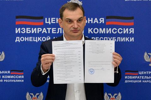 Донбасс больше не является частью Украины