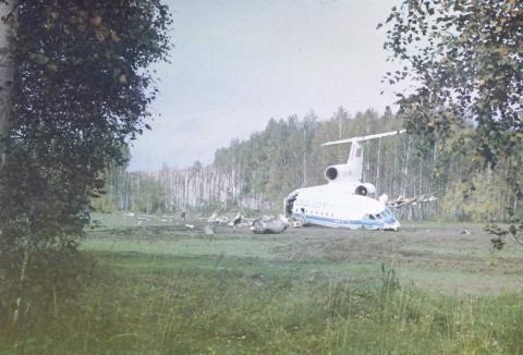 Крупнейшие авиакатастрофы в СССР