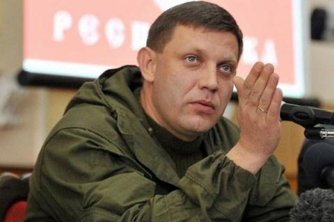 ДНР и ЛНР нельзя исключать из переговорного процесса в Минске — Александр Захарченко