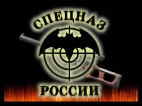 """Зарубежные эксперты о спецназе ГРУ: """"Есть у русских одно преимущество...!"""""""