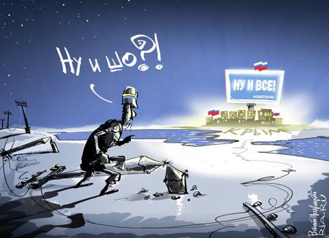 Россия заблокировала в Совбезе ООН новое заявление Киева по Крыму