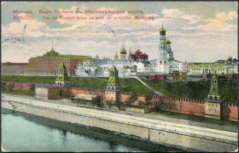 12 фактов о царской России, …