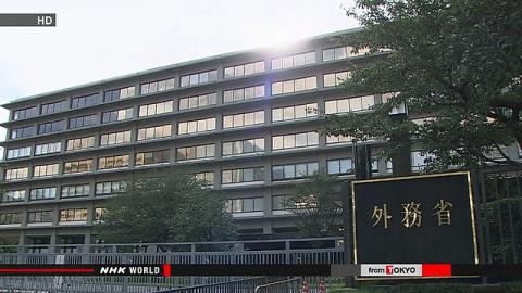 МИД Японии активизирует общественную деятельность за рубежом