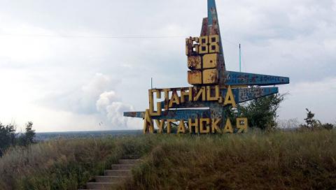 В ЛНР назвали безрезультатной встречу гуманитарной подгруппы в Минске